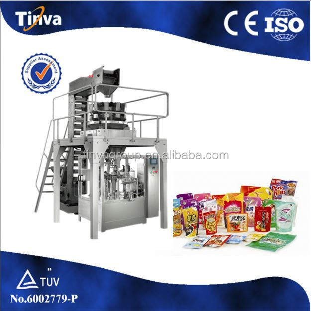 Ruian supplier Vertical food packaging machinery for dry fruits nuts rice etc hot sale