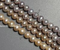 Gets.com freshwater pearl wet beads baby