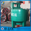 China Manufacture Paper Pulp Machine For