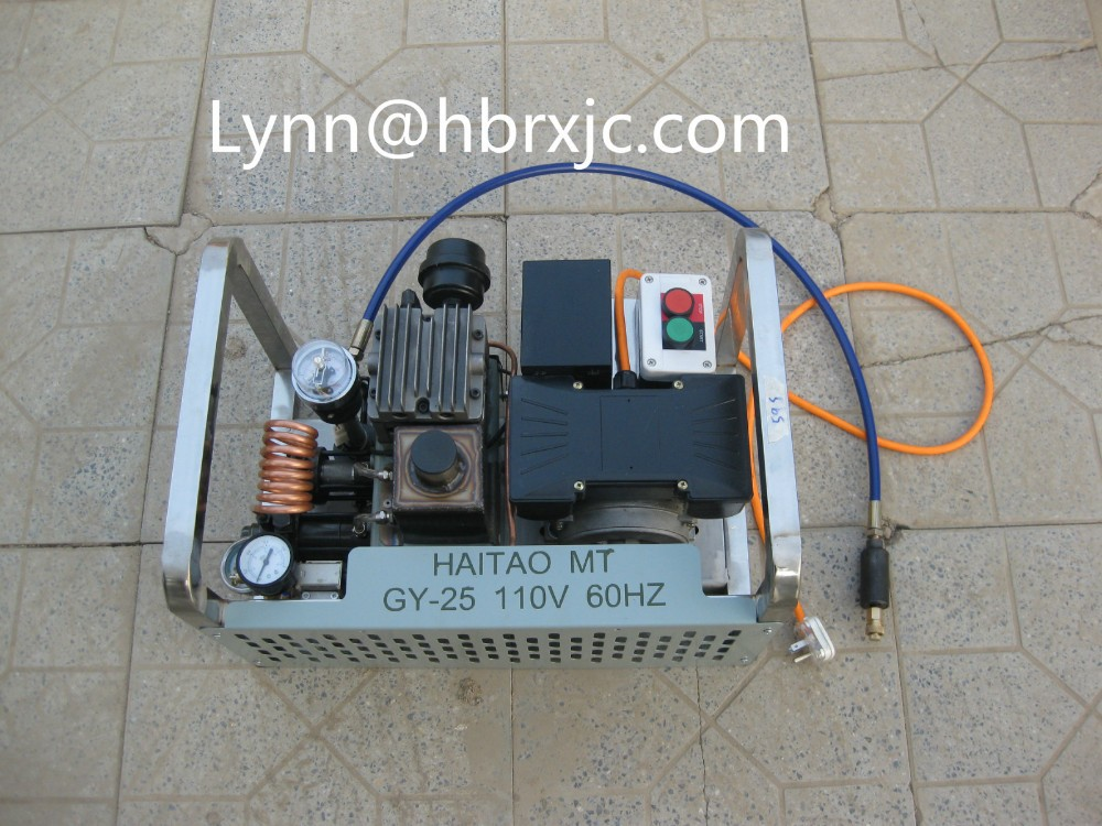 300bar airforce condor special Silent High Pressure Air Compressor