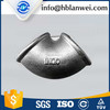 INQO Brand elbow galvanized ANSI/ASME elbow Malleable Iron Pipe Fittings