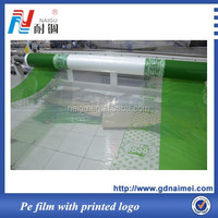 Cheap And High Quality pe plastic film roll