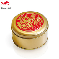 Tengda Gold Printing Embossed Small Round