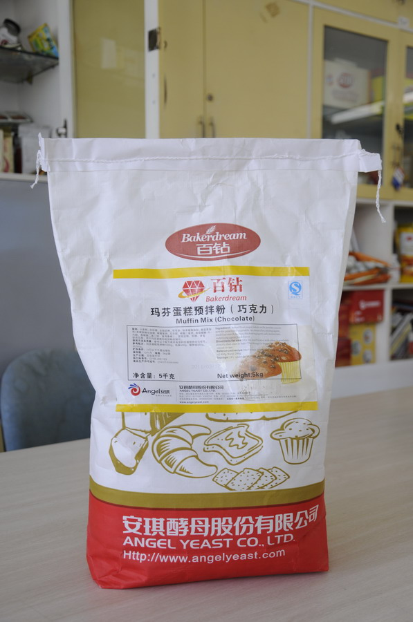 Bakerdream bakery products ingredients Muffin Mix Corn flavor, muffin premix, muffin cake mix
