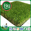 Top Quality Soft Feeling Landscape Artificial