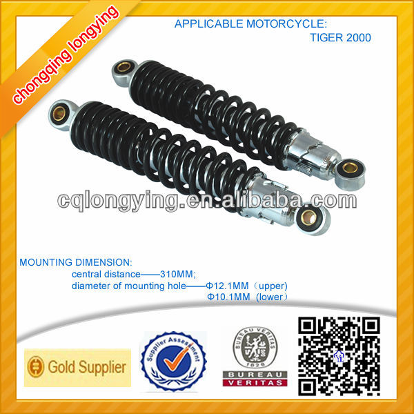 Tiger 2000 Rear Shock Absorber Motorcycle Price