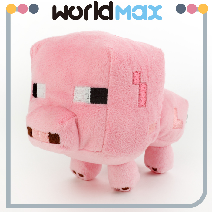 Cute Loverly Pig Plush Stuffed Soft Toy
