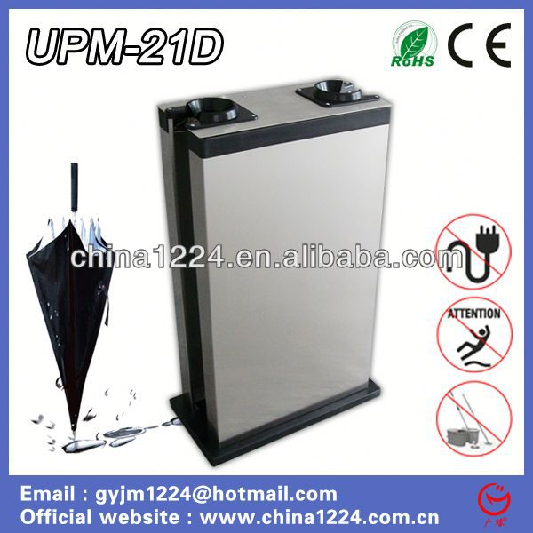 sample product proposal advertisement product wet umrella packing machine