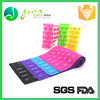 Hot Sell colorful laptop silicone keyboard cover,custom silicone keyboard cover
