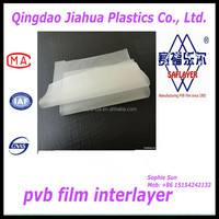 recyclable 0.38/ 0.76mm clear and color PVB film made from virgin PVB resin
