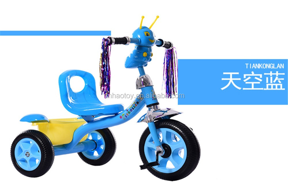 2017 new design high quality children's toy tricycle kids cars baby tricycle