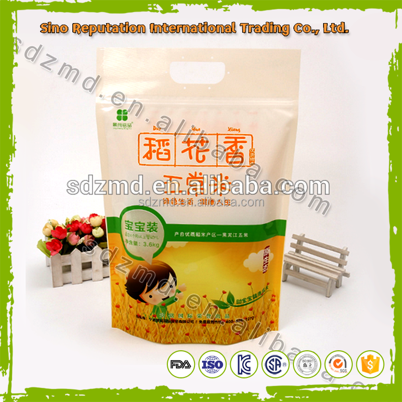 Custom printing resealable cereal packaging bag