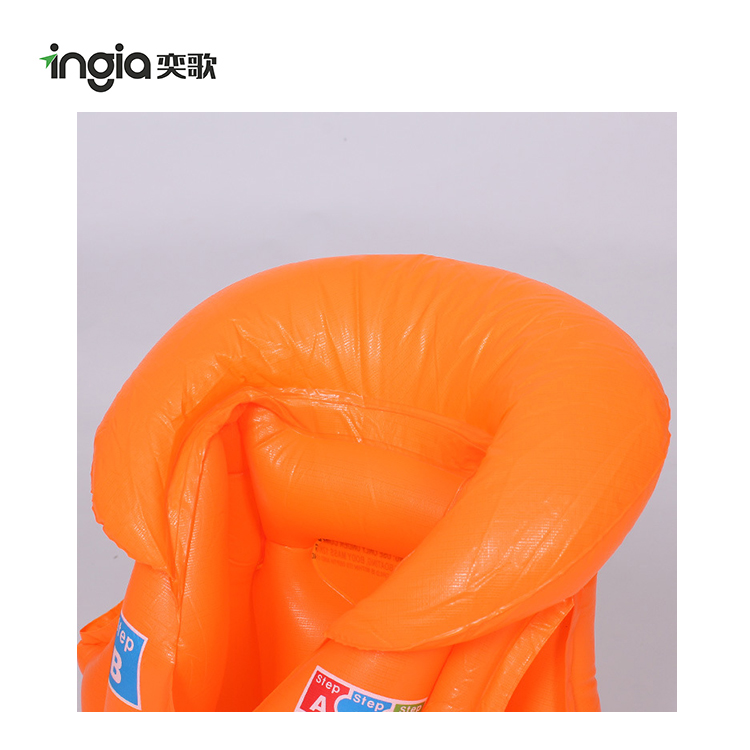 Inflatable Kids Pool Swimming Life Jacket/ Swimming Vest