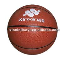 professional outside leather PU material basketball