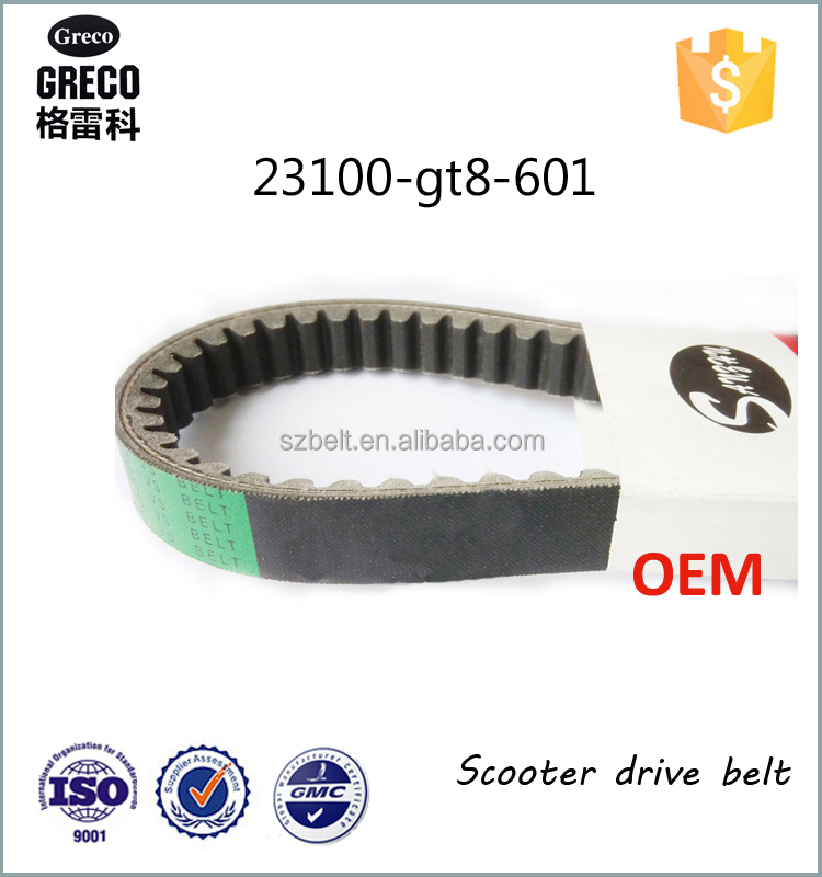 23100-gt8-601 scooter drive belt suit for Honda PKL Wallaro 50 cc scooter