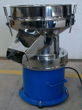 Vibrating rice bran, soya flour, spices, Starch separator/Juice grading machine/coconut powder sieving machine