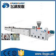 Acrylic polythene pp pet pvc plastic profile corrugated roofing sheet extrusion making machine with good price