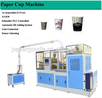 Germany Auto Price Of Paper Cup Forming Machine