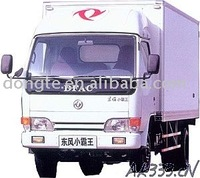 Dongte mini 5 ton refrigerator truck factory sale Call:86-15271357675