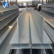 Galvanized Steel T Bar Grid for the Gypsum Ceiling Installation