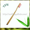 OEM customized bamboo child hotel disposable toothbrush