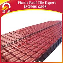 Competitive Price friendly Plastic Spanish Green Glazed Roof Tiles