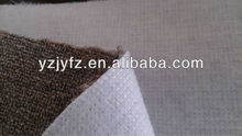 polyester carpet secondary backing stitch bond non-woven fabric
