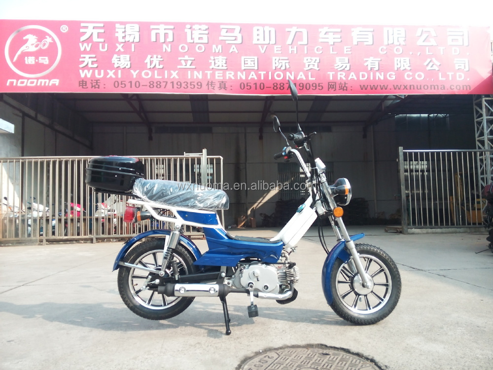 49cc moped EEC bike / motorcycle with pedal , 45km/ h or 25 km/h