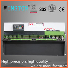 Hot - Sale CE QC12Y - 4x2500 hydraulic guillotine , cnc hydraulic Sheet metal shearing machine
