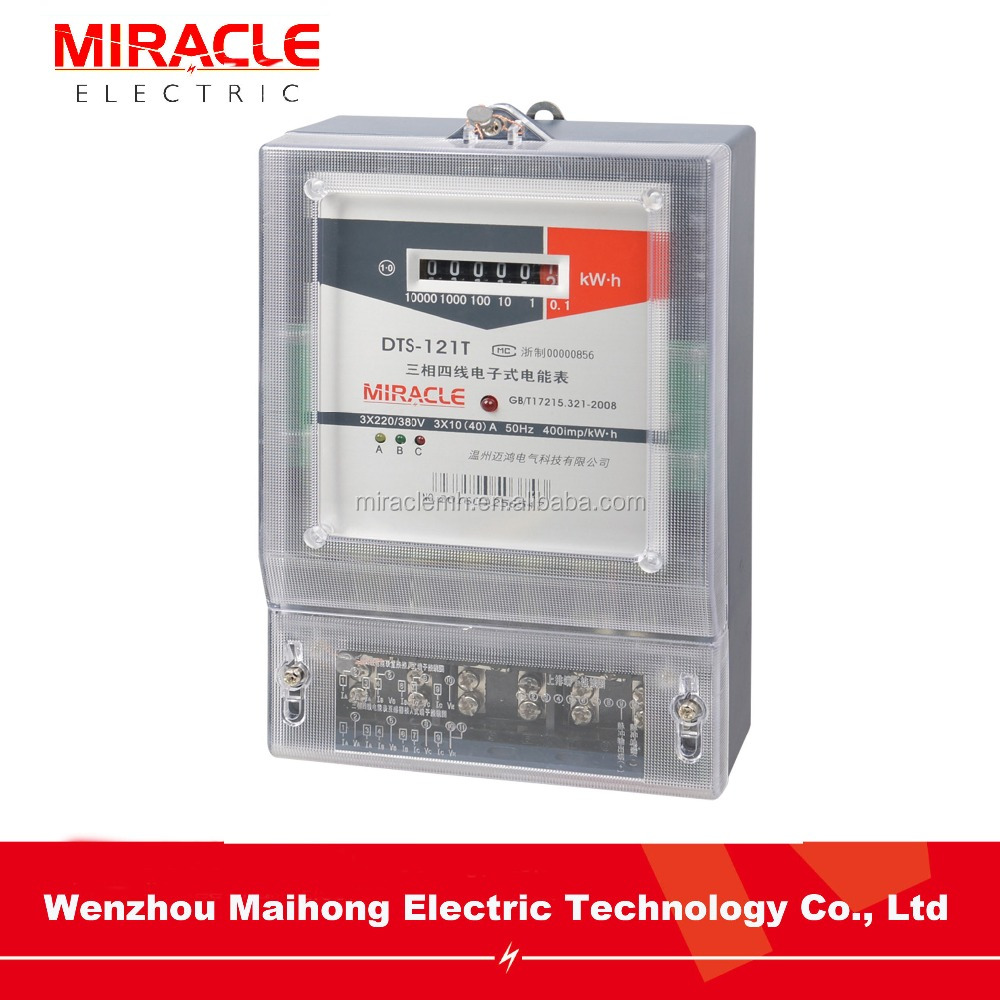 HOT SALE three phase digital electronic energy meter