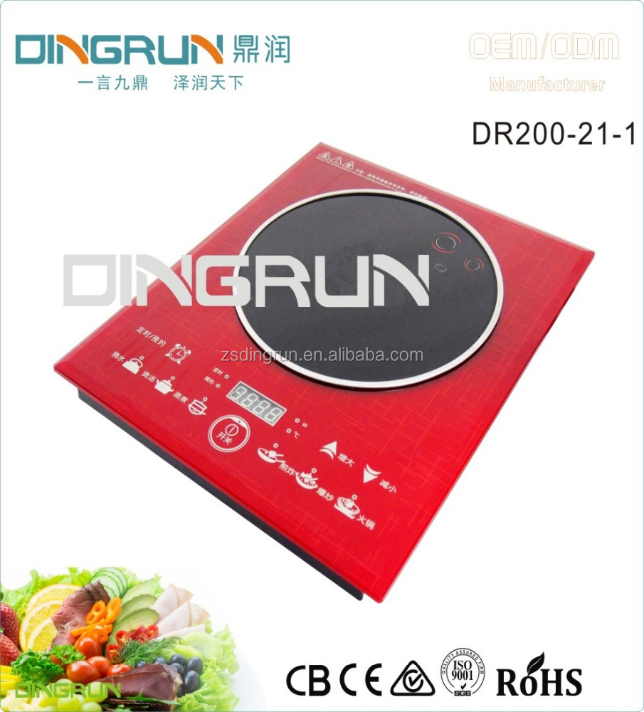 Good price and super slim electric cooktop/ induction stove cooker DR200-20-1