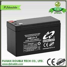 Rechargeable sealed MF ups battery 12v 7ah for emergency lights