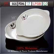 China factory supply imitation crockery hotel and restaurant high pointe microwave abalone plate all size