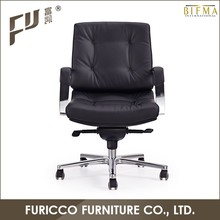 Low Back Traditional Button Tufted Classic Leather Office Chair
