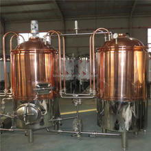 Restaurant beer equipment beer brewing system brewery storage tank various models from 100L to 10000L