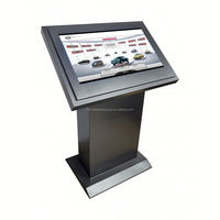 Stand Alone 1080p LCD display digital multimedia computer system