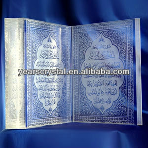 2013 new arrival crystal glass quran book for Muslim gift (R-2018)