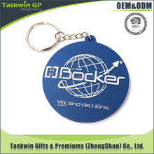 high quality custom shape soft pvc rubber keychain keyring for promotion