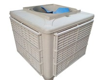 Indoor evaporative air cooler air conditioner for sale low price