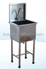 BEST QUALITY LATEST DESIGN 2016 HOT SELL!! Hand Wash Sink