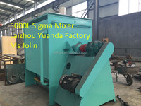 Large Scale Kneader/5000L Sigma Mixer/Kneading Machine