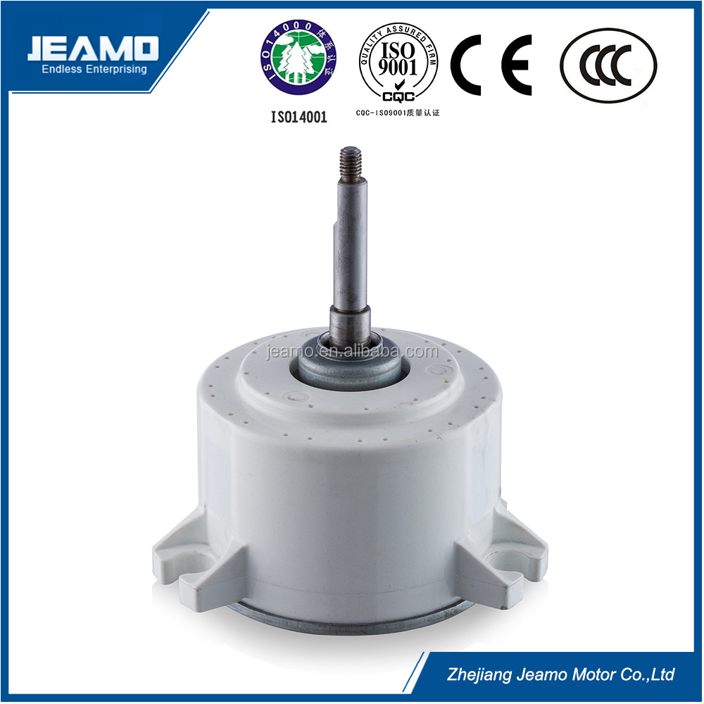 Brushless DC Motor for Ceiling Air-conditioners