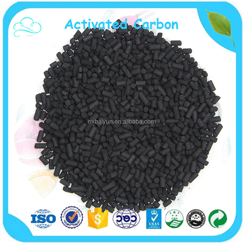 Remove Odor Bad Smell Contaminates Oil Solvent Coal Based Spherical Activated Carbon