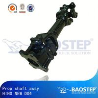BAOSTEP Exclusive Custom Tag Supplier Stub Axle For Trailer For Hino New D04