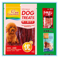 Heat seal and tear notch food pouch for dog treat carrier