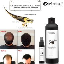 100% guarantee hair growth 30 days top quality natural hair loss treatments