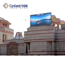 High resolution ad board Multi functional outdoor advertising full color P5 P6 P8 led display screen