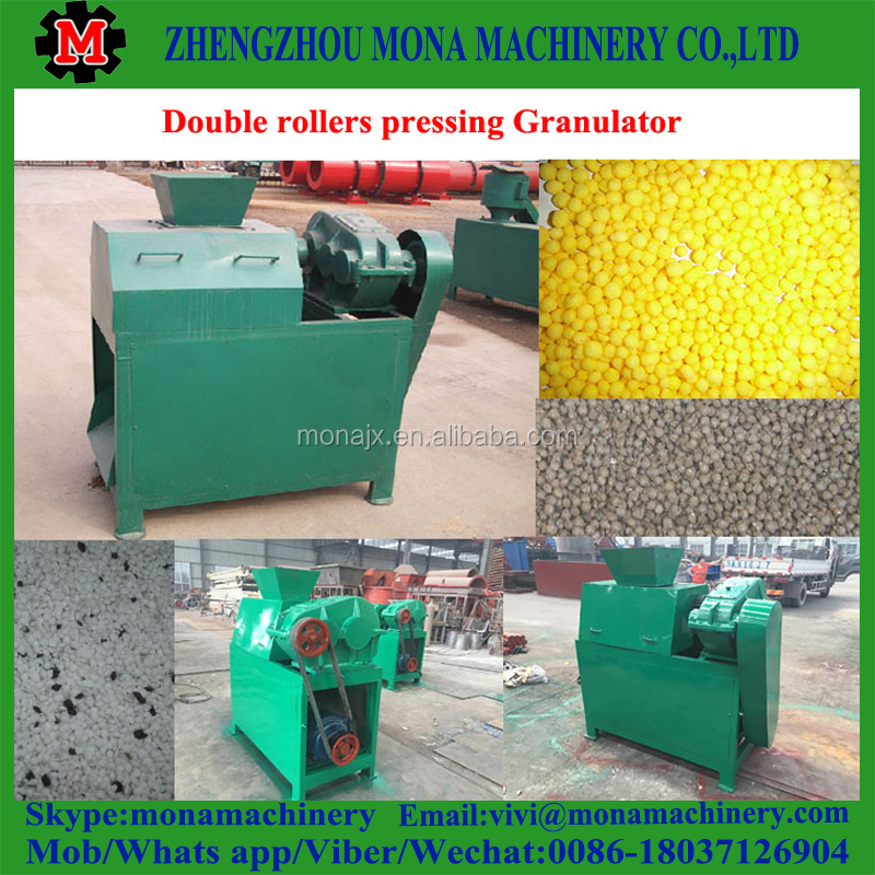High granulating rate disk fertilizer granulator machine 0086-18037126904