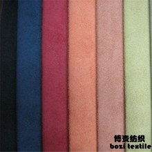 100% Polyester Faux Suede For Dress,Shoes,Bag,Home Textile,wholesale fabric