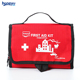 Multipurpose Large Capacity Outdoor Emergency Medical Equipment Hospital Portable Nylon First Aid Small Bag
